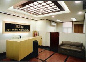 Jetro Office New Delhi